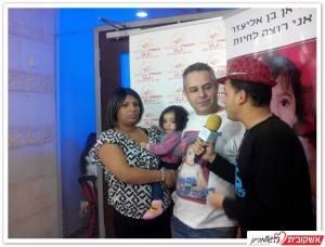 ליאן בן אליעזר באירוע התרמה להצלת חייה