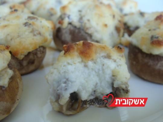 יום שני ללא בשר :פטריות ממולאות בגבינות