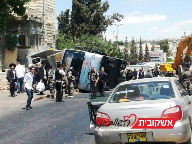 הפיגוע בירושלים (צילום מסך)