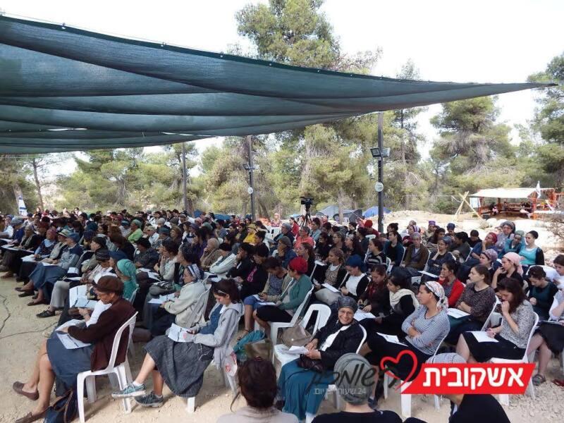 הכנס השנתי של תכנית ההוראה בקריית ארבע חברון שליד מכללת אפרתה