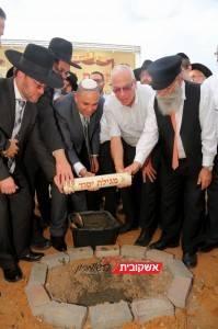 השר אורי אריאל : אלחם בחוק הגיור הנחת אבן הפינה לשכונת אחיסמך בעיר לוד