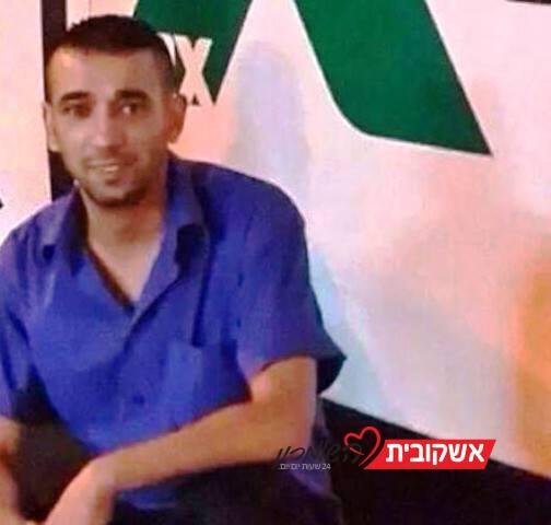 נרצח או התאבד? יוסוף חסן אל-רמני (תמונה מתוך דף הפייסבוק שלו)